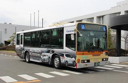 AUTECH JAPAN, INC